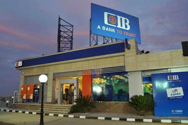 فروع بنك CIB مصر الجديدة