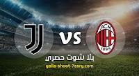 نتيجة مباراة ميلان ويوفنتوس اليوم 07-07-2020 الدوري الايطالي