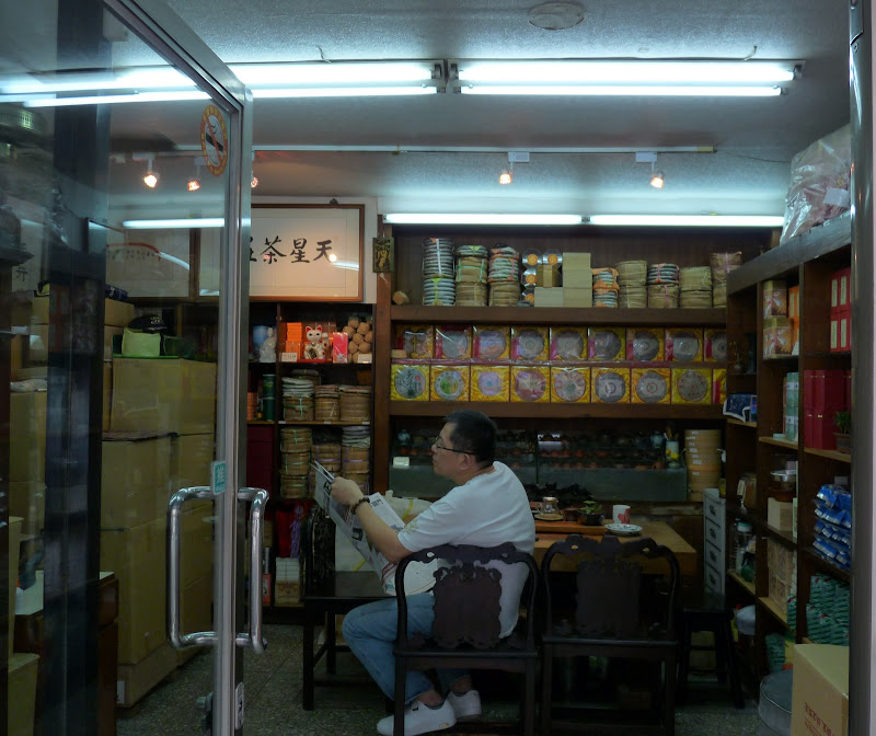 TAIWAN . Taipei De Shandao Temple jusqu à T 101 à pied... - P1160307.JPG