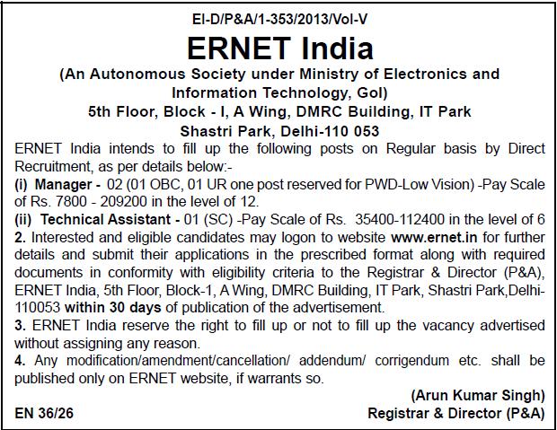 [ERNET+India+Advertisement+2019+indgovtjobs%5B3%5D]