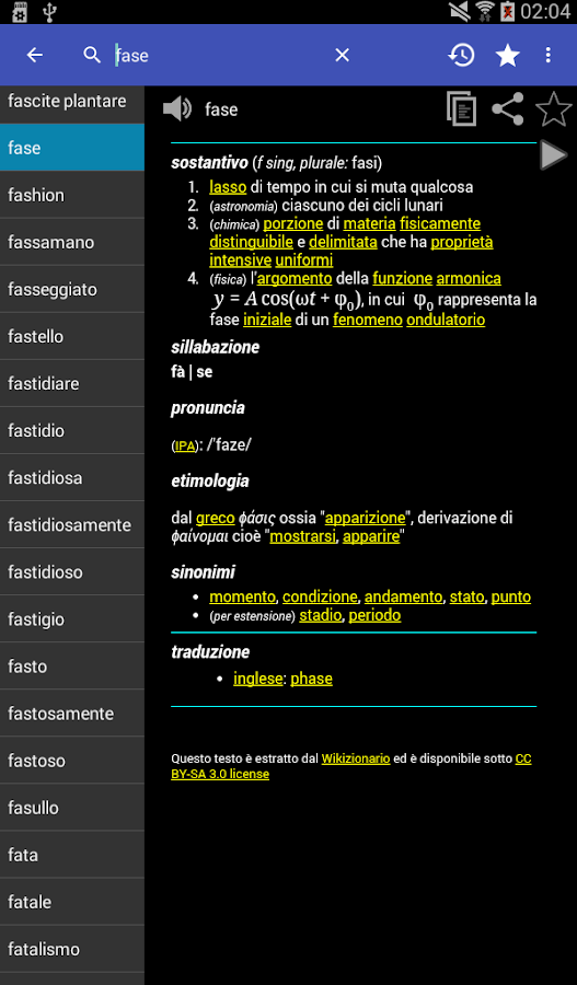 Italian Dictionary - Offline- screenshot