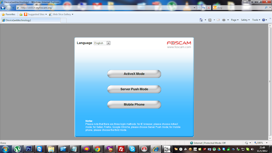 Foscam New GUI