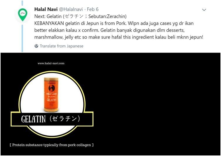 gelatin_haram_di_pasaran_jepun_thumb
