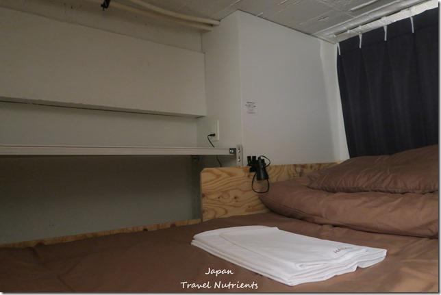 東京 青年旅館住宿 Irori Hostle and Kitchen (8)