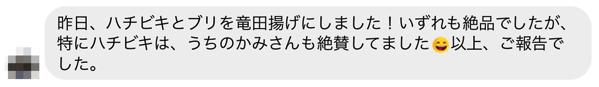 スクリーンショット 2018 01 04 17 28 31