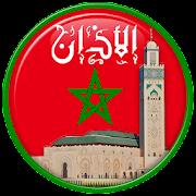 Adan Maroc - اوقات الصلاة في المغرب