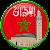 Adan Maroc - اوقات الصلاة في المغرب file APK for Gaming PC/PS3/PS4 Smart TV