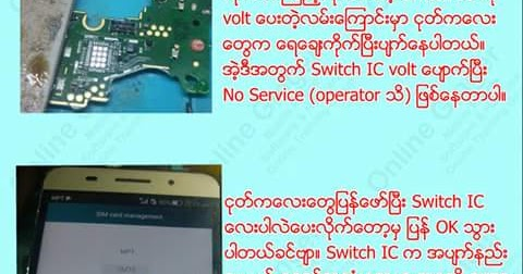 Mobile Software   Hardware Sharing     Honor       4x    No Service
