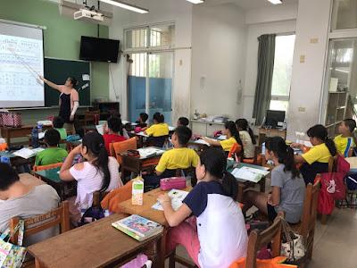 本土語言課教學