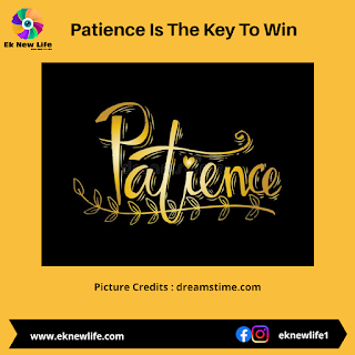 Patience Is The Key To Win