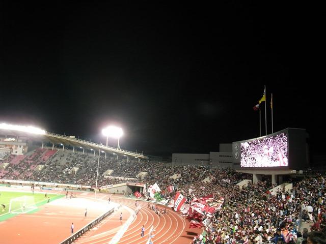 神戸総合運動公園ユニバー記念競技場感想サッカー観戦