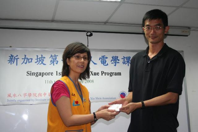 RDX - 1st RDX Program - Graduation - RDX-G111.JPG
