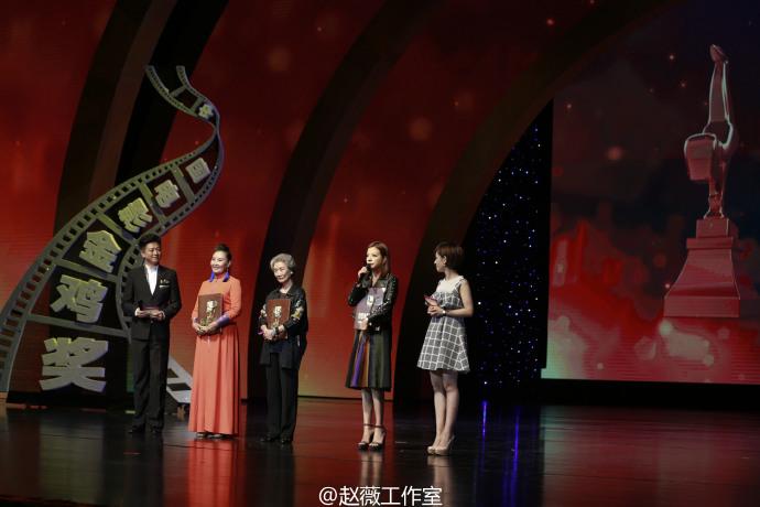 15.09.18_Triệu Vy tới Cát Lâm dự LHP Kim Kê Bách Hoa 24 - Nhận giải đề cử nữ diễn viên xuất sắc nhất