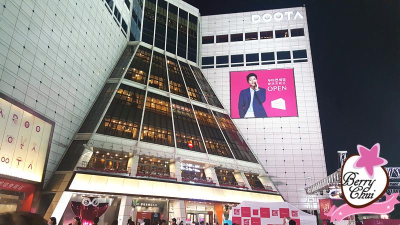 ♥【旅遊】韓國必去潮聖。太陽的後裔特別展 劇中場景免費任影! ♥ ...