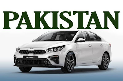 KIA-Lucky Motors is expected to launch the KIA Cerato sedan in Pakistan by the end of this year