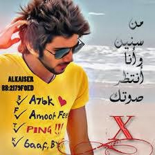 ahmed hassan picture