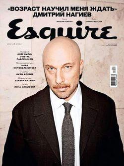 Читать онлайн журнал<br>Esquire (№7 июль 2016)<br>или скачать журнал бесплатно