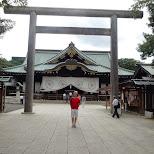 Yasukuni Shrine in Chiyoda, Tokyo, Japan