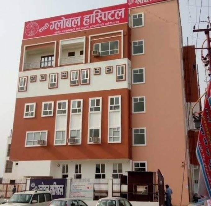 गोरखपुर प्राइवेट कोविड-19 अस्पतालों का मोबाइल नंबर