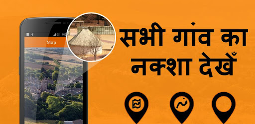 This Village Map  app gives you a full overview about your village.