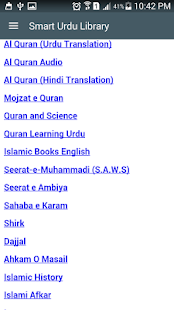 Iqbalkalmati - Free Urdu Books- screenshot thumbnail