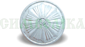 Гудзик поліція  малий 14мм алюміній