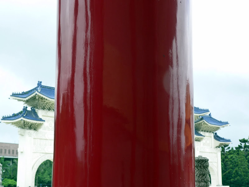 Mémorial Hall Chiang Kai-Shek