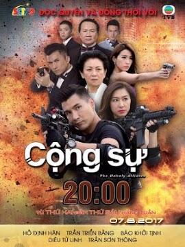 Cộng Sự (SCTV9)