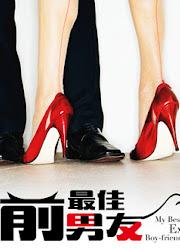 My Best Ex-Boyfriend China Drama