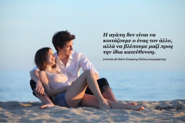 Έρωτα βέλος ιστοσελίδα dating
