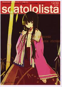 scatololista No.02 2008 – La princesa de la casa eterna