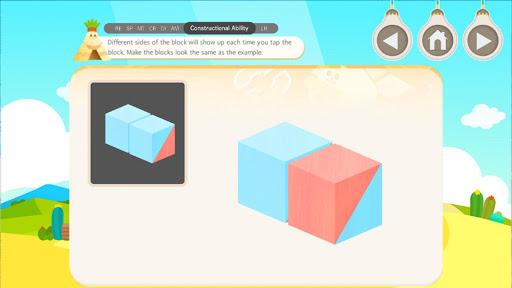 DoBrain - Kids Learning App 1.26.1 screenshots 5