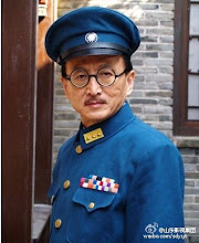 Shu Yaoxuan China Actor