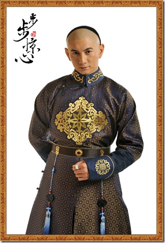 startling_by_each_step_bubujingxin_4thprince_nickywu