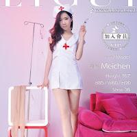 LiGui 2014.02.04 时尚写真 Model 美辰 [35P] cover.jpg