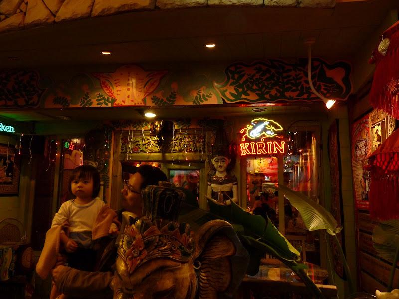 TAIWAN  5 days Around Taiwan Fevrier 2009 - autourdetaiwan%2B222.jpg