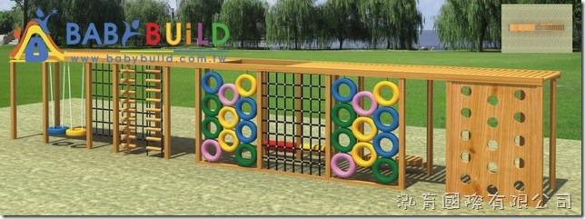BabyBuild木製體適能遊戲器材
