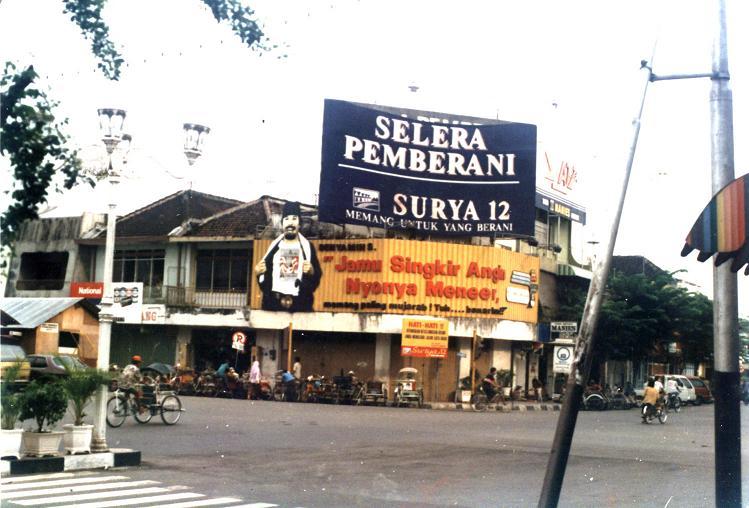 Foto Madiun Tempo Doeloe Smk Negeri 5 Madiun