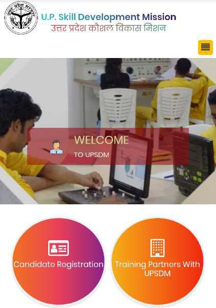 upsdm course Online Registration