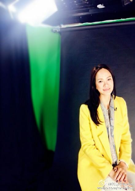 Rachel Kan China Actor