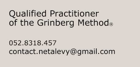 Grinberg Method Practitioner contacts