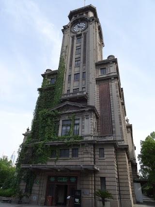 Musée des Beaux-Arts à Shanghai
