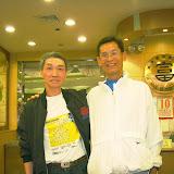 樂華會週年聚餐 (10/04/2005)