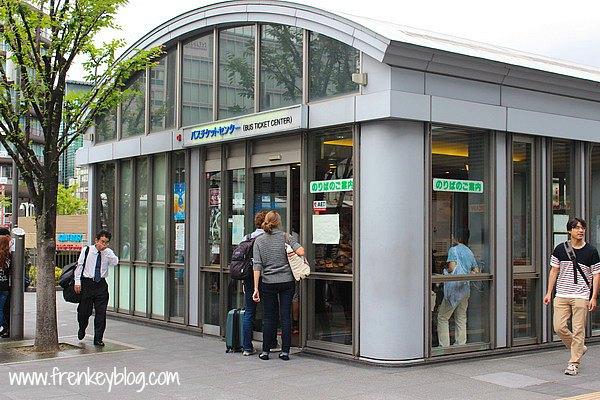 Kyoto Bus Ticket Center
