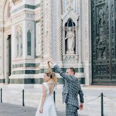 Fotografo di matrimoni Olga Merolla (olgamerolla). Foto del 02.08.2018