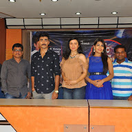 IDEM DEYYAM Movie Press Meet