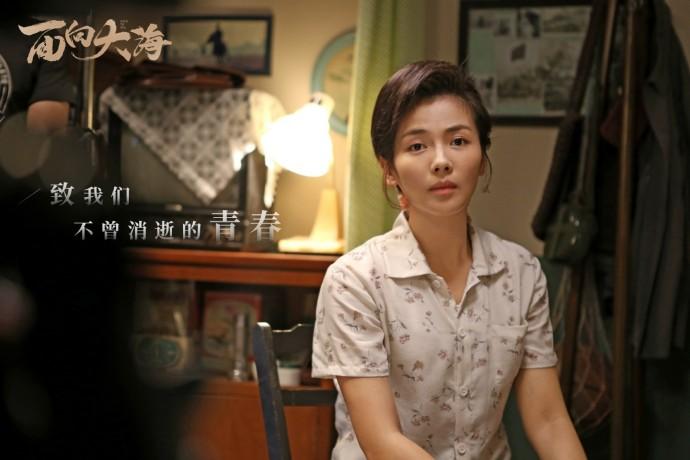 Face to Sea China Drama