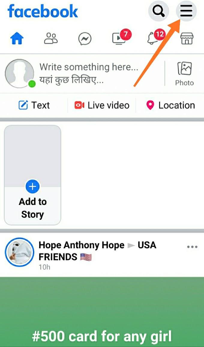 facebook account कैसे delete करें ? आइए जानते हैं हिंदी में।