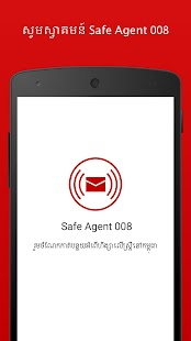 Safe Agent 008- screenshot thumbnail