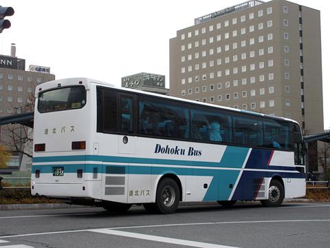道北バス「ノースライナーみくに号」 1058 リア